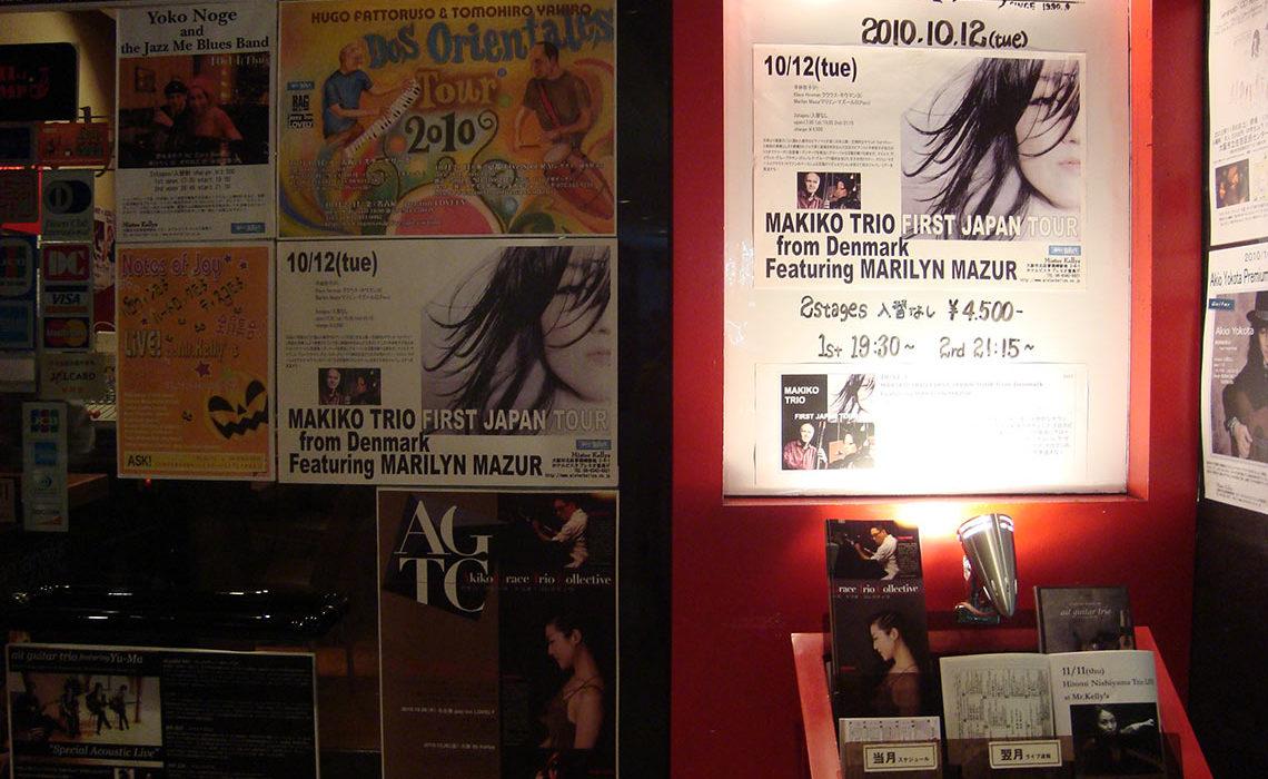 japan-tour-2010-057